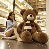 泰迪熊公仔布娃娃熊猫毛绒玩具1.6米大熊1.8抱抱熊生日礼物送女友