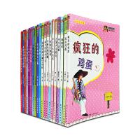 (58册)*阅读文库.校园文学优酷悦读儿童文学故事书6-12周岁课外阅读书籍读物 校园小说9-10-15岁