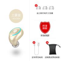 优品 蓝牙耳机迷你无线耳塞运动跑步车载通用 适用于vivo NEX/X21/X9s 官方标配