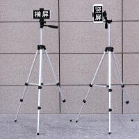 手机拍照支架微单照相机云台自拍摄影三脚架便携自拍杆录像三角架
