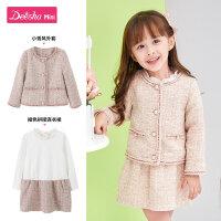 笛莎童装女童套装2020春季新款儿童时髦洋气小香风长袖连衣裙套装