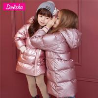 【抢购价:279】笛莎童装女童冬装冬新款中大童儿童中长款洋气羽绒外套