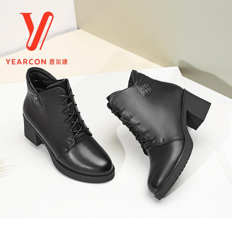 意尔康2017冬季新款女靴英伦马丁靴女真皮系带粗跟短靴