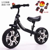 儿童平衡车无脚踏学步车1-2-3-6-8岁学行车滑行两轮单车宝宝滑步