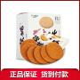 猴姑 江中集团猴姑酥性饼干720g 共30包 15天装 猴菇饼干  更多优惠搜索【好药师猴姑】
