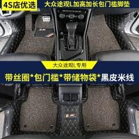 大众2017-2018款途观L专用全包围脚垫汽车改装丝圈脚垫内饰装饰品