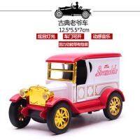 仿真合金汽车模型宾利宝马兰博基尼声光回力车玩具小汽车 老爷车 带包装