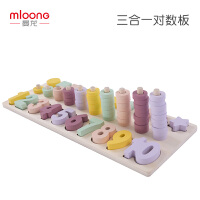 曼龙儿童三合一积木玩具1-2-3周岁宝宝拼装玩具木质积木数字玩具男女孩