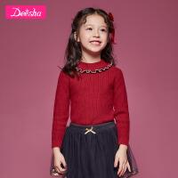 【3折价:99】D笛莎女童儿童套头针织衫冬装新款儿童木耳边立领长袖毛衣