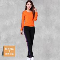 �V�鑫璺��b新款套�b2018夏季短�L袖中老年棉�|�\�犹�舞衣裙 ��檬�S 橙色�L袖黑�