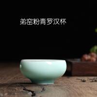 手工主人杯陶瓷功夫茶具茶杯个人单杯茶碗普洱茶盏品茗杯