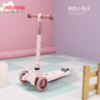 曼龙男女宝宝1-2-3-6岁可坐闪光溜溜车踏板车两用三轮儿童滑板车折叠滑板车