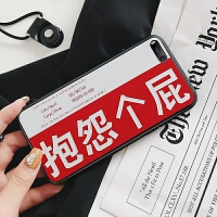 坚果r1手机壳锤子套jianguo抱怨个屁DE106硅胶R1男rl女5.99英寸潮