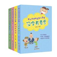 丽云老师的阅读小学堂
