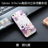 包邮 苹果5s手机壳iPhone5s手机套男女se防摔i5五磨砂软外壳卡通个性潮 iphone5s手机壳 iphone