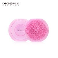 酷隆蒂欧尼系列电动洁面仪硅胶洗脸刷毛孔清洁神器超声波充电式美容去黑头 粉红色