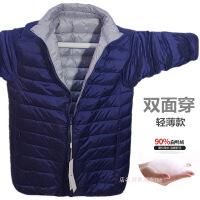 双面穿羽绒服男轻薄短款2018新款加肥加大码冬装保暖外套白鸭绒潮 配灰色