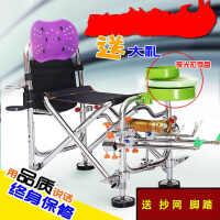 年新款钓椅折叠钓鱼凳可升降钓鱼椅子台钓凳渔具