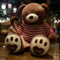 ?大熊毛绒玩具送女友泰迪熊熊猫公仔抱抱熊2米女生布娃娃超大号1.6