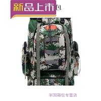 部队厂家直销迷彩登山包80L战术军野外露营背囊户外双肩包SN7071