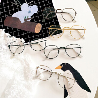 韩国复古文艺小清新女原宿百搭超轻潮流可爱细框圆形镜架平光眼镜