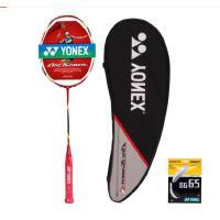 尤尼克斯 YONEX ARC-11 弓箭系列(金属红)定制羽毛球拍单拍