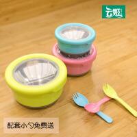 日本学生儿童密封防漏隔热饭盒 不锈钢吃饭碗水果盒保鲜盒带盖