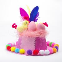 复活节帽子diy幼儿园手工创意公司社区活动儿童帽子制作材料包
