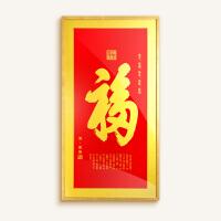 新中式装饰画玄关福字挂画竖版楼梯过道招财风水五福壁画 73x133厘米 拉丝金色框(3厘米厚) 尺寸可定