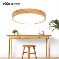 雷士照明 LED卧室灯实木圆形吸顶灯阳台餐厅过道玄关简约现代原木灯具
