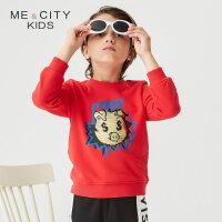 【1件5折价:59.5,可叠券】米喜迪mecity童装春男童双翻珠片针织红色套头卫衣