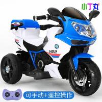 W时髦儿童电动车摩托车三轮车小孩玩具车可坐人汽车1-3-6岁男女宝宝童车带遥控炫彩车灯双驱动