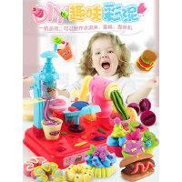 儿童彩泥工具套装橡皮泥模具雪糕机女孩手工泥粘土玩具抖音泥