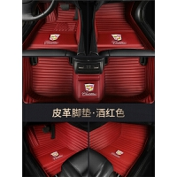 19款凯迪拉克XTS XT5 CT6 SRX ATSL XT4纳米绒全包围汽车脚垫