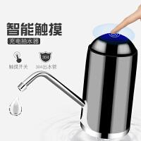 电动抽水器桶装水抽水器自动上水器饮水机家用纯净水桶压水器