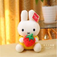?Aoger正版庄园米菲兔公仔毛绒玩具miffy宝宝玩偶兔子娃娃生日礼物