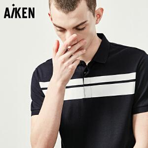 森马旗下Aiken短袖T恤男士夏装新款纯棉半袖体恤男翻领POLO衫夏天上衣