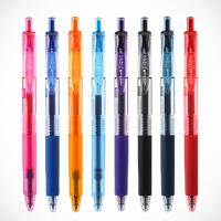 日本UNI三菱UMN-138水笔 138彩色中性笔水笔三菱0.38mm水笔
