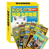 全10册环球少年地理精选3 美国国家地理少儿版 冰上白狐 令人惊讶的动物National Geographic 儿童兴
