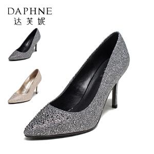 【双十一狂欢购 1件3折】Daphne/达芙妮 尖头浅口女单鞋婚鞋亮面水钻高跟鞋