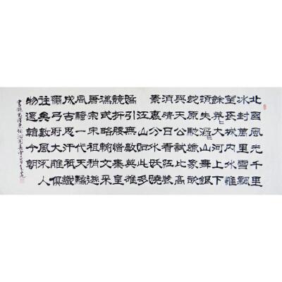 嵩山书画院理事   齐高远   沁园春雪   /19