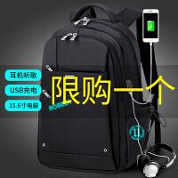 双肩包男背包时尚潮流商务旅行大容量男士电脑包休闲高中学生书包