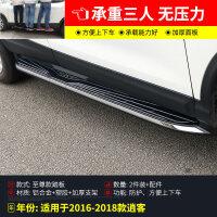 日产逍客两侧脚踏板SUV专用于16-19款新逍客侧踏板原装18改装配件迎宾踏板原厂 16-18逍客:款 (2件装) 对