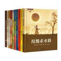蒲公英儿童励志小说(全10册)