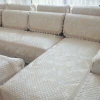 四季通用亚麻布艺沙发垫欧式田园生活沙发坐垫防滑沙发套123组合
