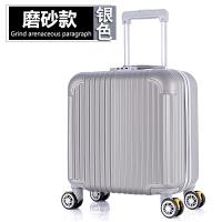 硬箱拉杆箱20寸24寸26寸28寸旅行箱行李箱密码箱旅游箱学生登机箱 银色 A811