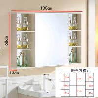 现代简约太空铝镜柜浴室柜卫生间镜子带置物架浴室镜柜镜箱挂墙式