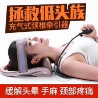 颈椎枕头颈椎护颈枕颈部牵引器家用拉伸修复专用曲度变直 颈椎牵引器