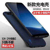VIVO X20/S1充电宝背夹电池X20PlusY81s/Y83手机壳移动电源超轻薄便携大容量 X20 - 【升级版