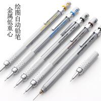 日本PENTEL派通自动铅笔用不易断学生考试活动铅笔0.3/0.5/0.7/0.9低重心自动笔PG美术漫画专业绘图素描